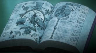 Book of Hoy Genesis