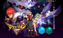 Aquarion EVOL 01
