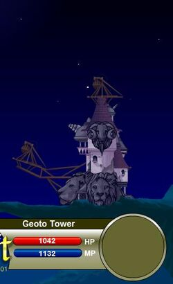 Geoto Tower