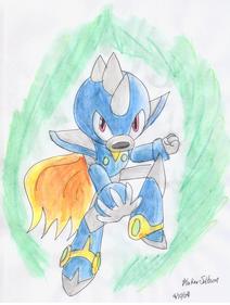 Axem Blue Aura