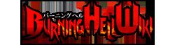 File:BurningHellWiki.png