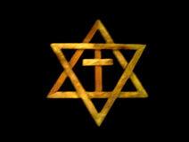 Aa-Judeo-Christian-cross-and-star-of-david