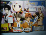 Anime Scan 3