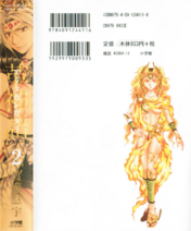 Volume 2 Remastered Side and Back Cover