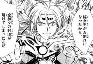 Homura's Aura