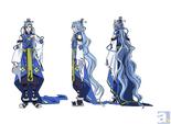 Yorunami Body Design
