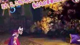【ARCANA HEART 2 PV】アルカナハート2