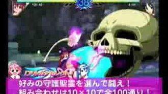 Arcana Heart Japanese PV