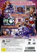 Suggoi! Arcana Heart 2 PS2 Back Cover