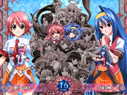 Arcana Heart 2 Character Selection Version 2.1
