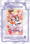 Arcana Heart 2 Telephone Card