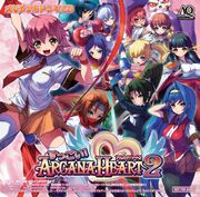 Suggoi! Arcana Heart 2 CD