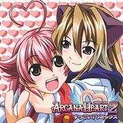 Suggoi! Arcana Heart 2 Soundtrack