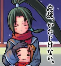Kamui and Konoha Illustration