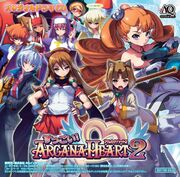 Suggoi! Arcana Heart 2 CD 2