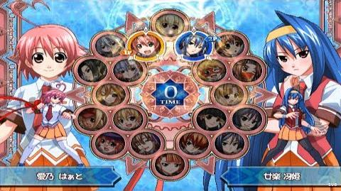 Arcana Heart 2 Opening and All Characters -PS2-