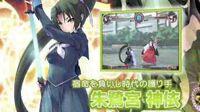 Suggoi! Arcana Heart 2 PV Video