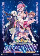 Arcana Heart 3 Love Max Six Stars Poster
