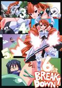 Petra vs Kira Illustration