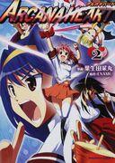 Arcana Heart Manga Vol.2