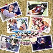 Arcana Heart CD