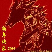 Xing nian kuai le2
