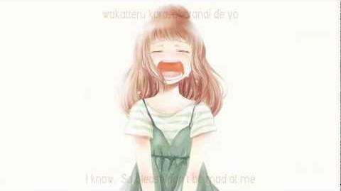 """Hello How are you"" English Sub Ritsuka Lyrics ハロ ハワユ リツカ"