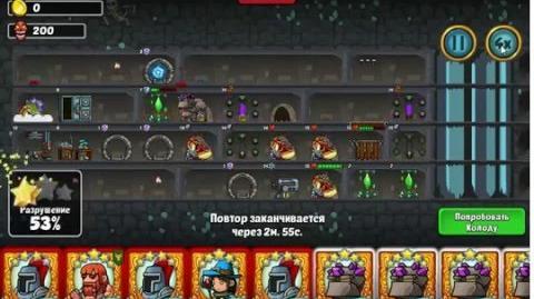 Arcanox dungeon кладбище 5-5