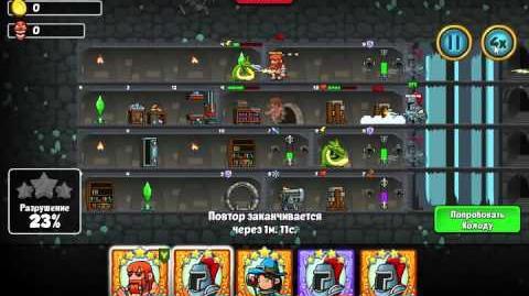 Arcanox dungeon морской храм 3-5
