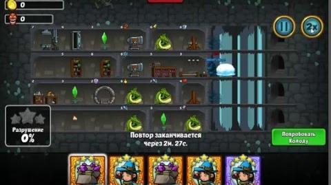 Arcanox dungeon морской храм 2-5