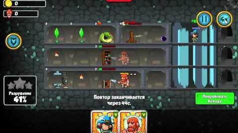 Arcanox dungeon пещера черепов 1-5