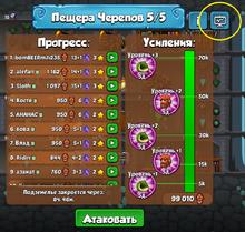 1-1463843660