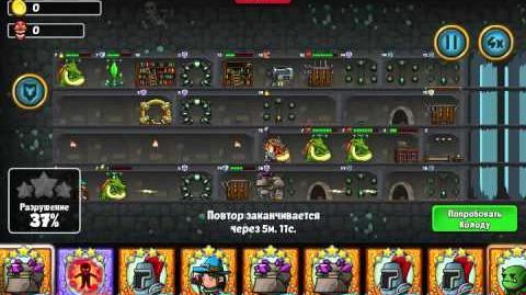 Arcanox dungeon пещера черепов 5-5