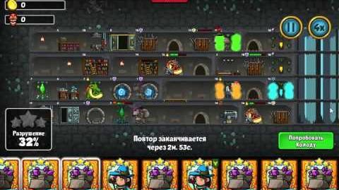 Arcanox dungeon морской храм 5-5