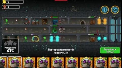 Arcanox dungeon морской храм 4-5