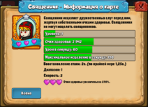 1-1463353209