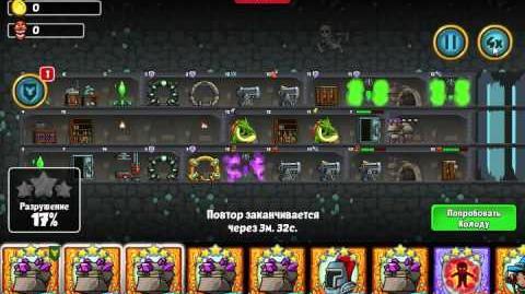 Arcanox dungeon пещера черепов 4-5