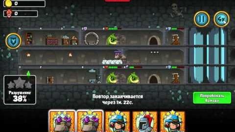 Arcanox dungeon пещера черепов 2-5