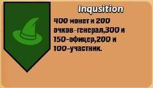 Inqusition