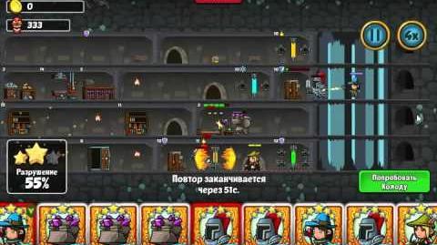 Прохождение подземки шахта 4-5