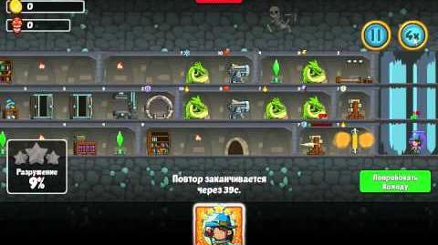 Прохождение подземки шахта 3-5