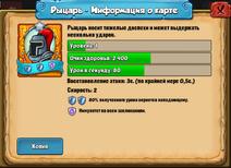 Портал1