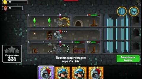 Прохождение подземки шахта 1-5