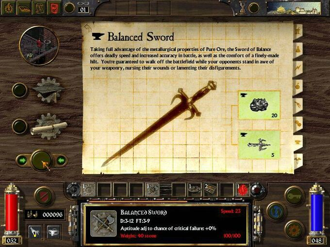 Balanced Sword