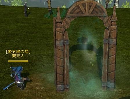 Island portal