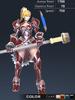Default Valle 3D In-Game Model Font Colour 2