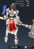Default Valle 3D In-Game Model Back Colour 1