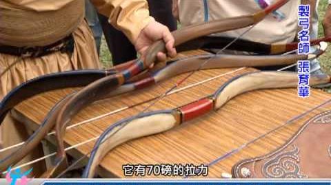 蒙古勇士vs台灣奧運國手