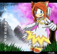 Elise the Hedgehog