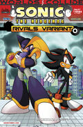 Sonic 248 Variant